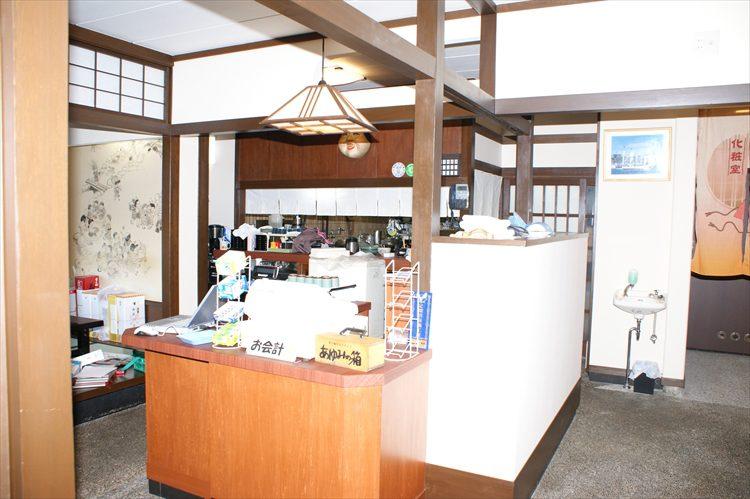 お多福様店舗2009年アフター_3