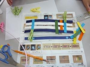 LED工作教室10