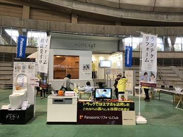 2019JAまつり_04