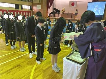 符津小学校卒業式2020_3
