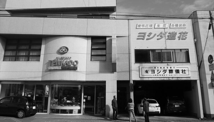 アワード2016地区優秀賞Y様邸ビフォー_1